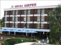 Хотел Щерев