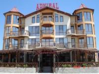 Хотел Адмирал