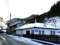 Къща Каматната