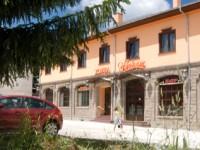 Хотел комплекс Уникат