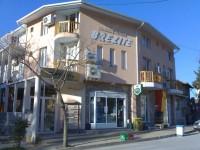 Къща Брезите