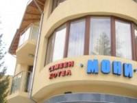 Семеен хотел Мони