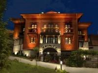 Хотел ТРИНИТИ РЕЗИДЕНС