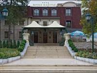 Хотел Kайлъка