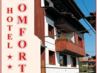 Хотел Комфорт