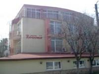 Семеен хотел Загора