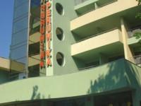 Хотел Перуника