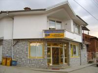 Хотел Георгиеви
