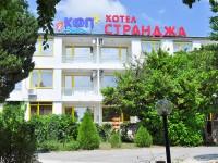Хотел Хотел странджа