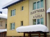 Хотел Панчева къща