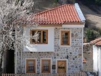Къща Вила Александра