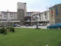 Хотел Троян Плазa