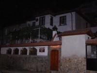 Къща Старата лоза