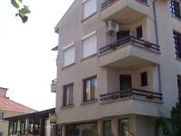 Семеен хотел Aлбатрос