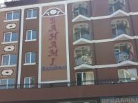 Хотел Бахами