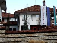 Хотел комплекс Дюлгерите