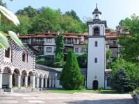 Хотел Кристо