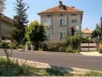 Къща При Митака