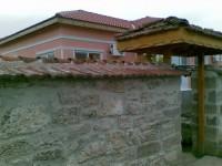 Къща Пуфи