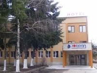 Хотел Джордън