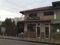 Къща Механа Къщата с кипарисите