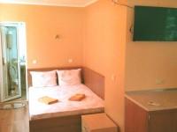 Апартамент Студио за нощувки до студентски град