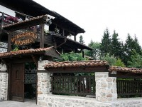 Хотел Македонска кръчма